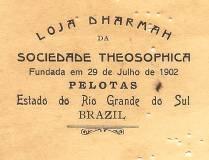 DHARMAH