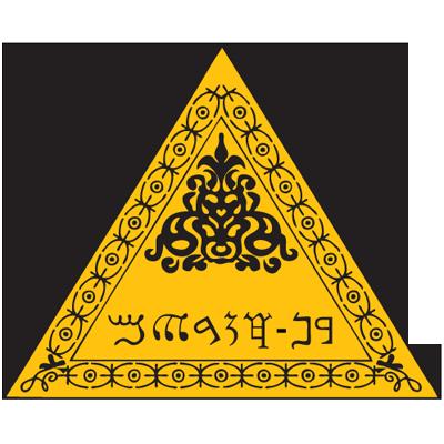 Escudos y Mandiles del rito Escocés 08degree