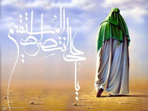 Ali profeta dos xiitas.