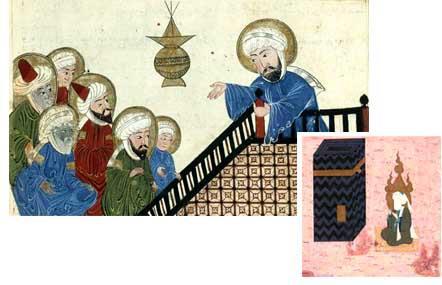 iconografia proibida, mostrando maomé ensinando a seus irmãos de fé.