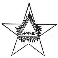 Escudos y Mandiles del rito Escocés 14