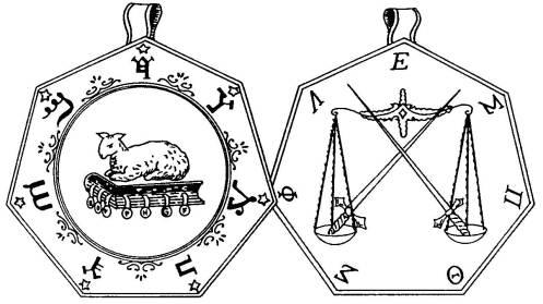 Escudos y Mandiles del rito Escocés 17degree