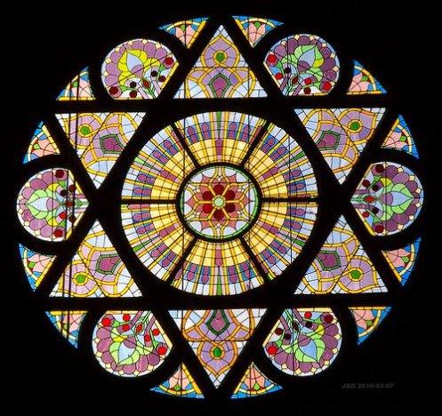 """O termo """"judaísmo"""" veio ao português pelo termo grego Ιουδαϊσμός (transl. Iudaïsmós), que, por sua vez, designava algo ou alguém relacionado ao topônimo Judá - em grego Ιούδα (transl. Iúda), e em hebraico יהודה (transl. Yehudá)."""
