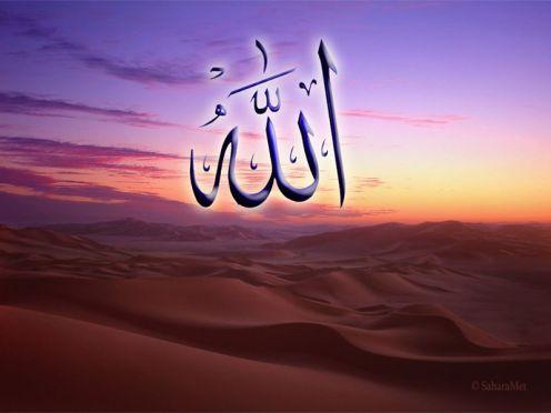 A palavra Allah, que significa Deus(ou divindade) não é um nome em sí, mas uma definição para a divindade.