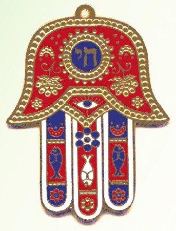 Chamsa, pequeno amuleto de proteção judaico.