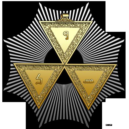 Escudos y Mandiles del rito Escocés 6-intimate-secretary-6th-degree1-5-1