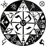hexa_tetragrammaton_by_zack2702-d6ju8hi