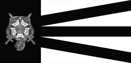 Bandeira_DeMolay.svg