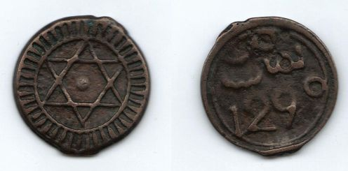 1024px-Moroccan_4_Falus_Coin_(AH_1290)