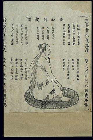 Chinese_woodcut;_Daoist_internal_alchemy_(4)_Wellcome_L0038974