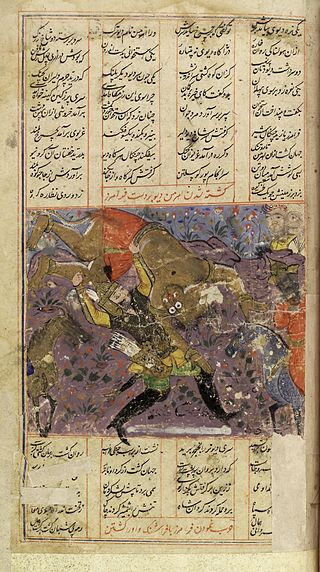 Shah_Namah,_the_Persian_Epic_of_the_Kings_Wellcome_L0035183